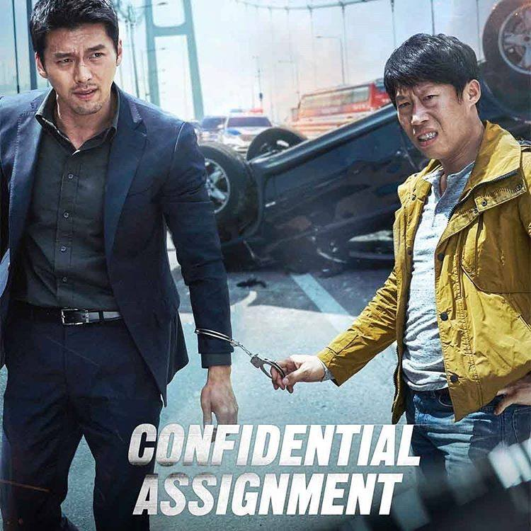 รีวิวหนัง Confidential Assignment คู่จารชนคนอึนมึน