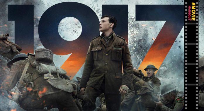 หนัง 1917 ภารกิจสงครามโลก