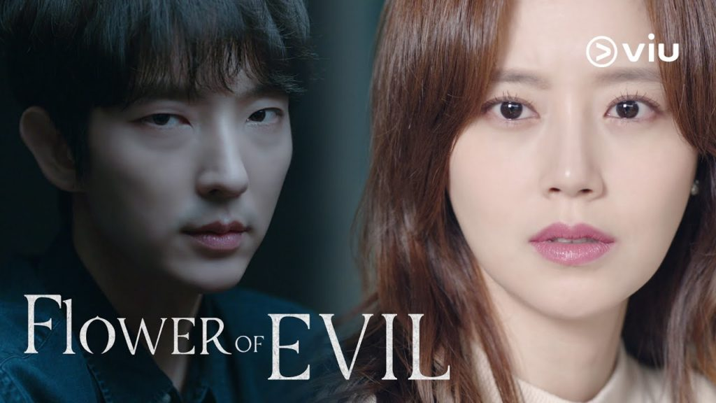 Flower of Evil อีจุนกิ และ มุนแชวอน