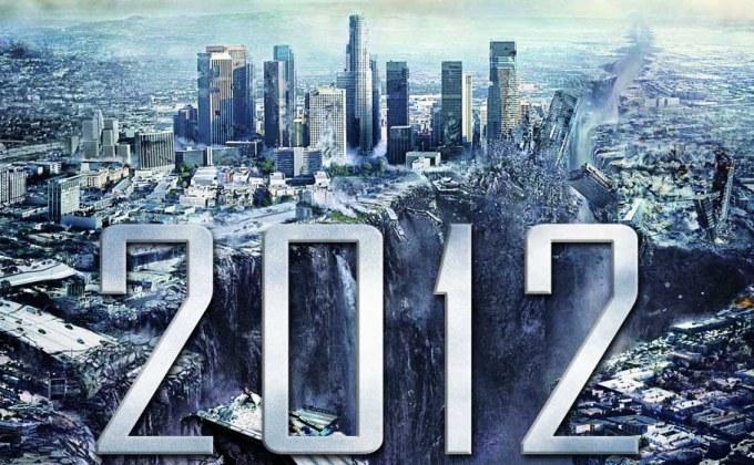 ภาพยนตร์เรื่อง 2012 วันสิ้นโลก