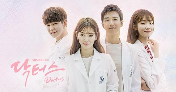 """รีวิวซีรีส์เกาหลี Doctors อีกหนึ่งผลงานที่พิสูจน์ฝีมือของ """"ปาร์ค ชินฮเย"""""""