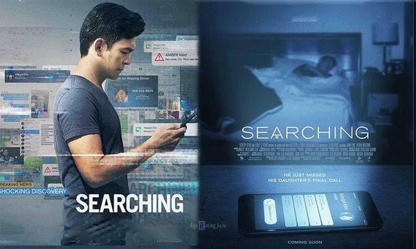 หนังสนุกสุดมันส์ 5 อันดับ -Searching เสิร์ชหา…สูญหาย 2