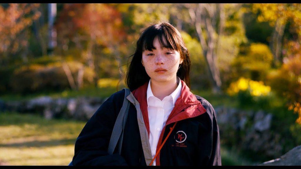 ภาพยนตร์ญี่ปุ่น -The Phone of the Wind