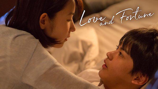 รีวิว Love And Fortune