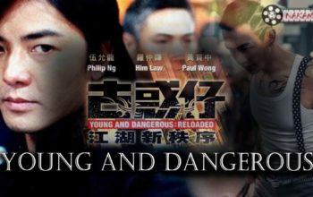 หนัง Young and Dangerous ภาค 3