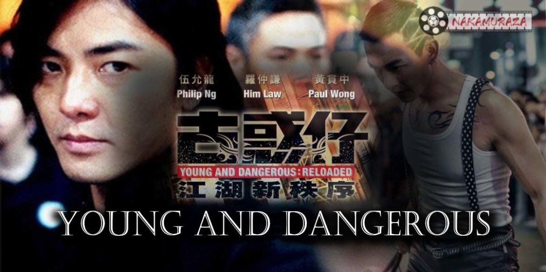 ภาพยนตร์ ซีรีส์  Young and Dangerous กู๋ หว่า ไจ๋ ภาค 1 หนังแก๊งสเตอร์แห่งยุคบุกเบิก