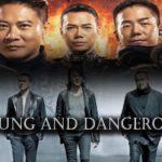 หนัง Young and Dangerous ภาค 5