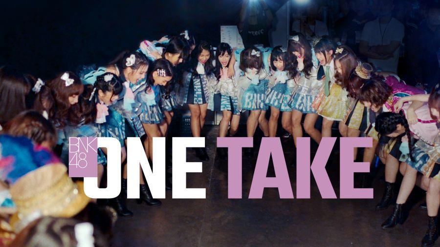 รีวิว BNK48 One Take เพราะเส้นทางแห่งความฝันมันไม่ใช่เส้นทางที่โรยด้วยกลีบกุหลาบ
