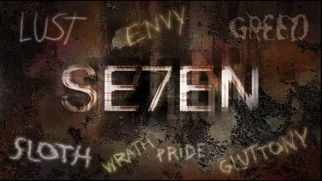 ภาพยนต์ SE7EN