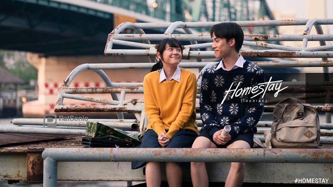 รีวิวหนัง Home Stay แนวแฟนตาซีกับพล็อตเรื่องที่สั่นสะเทือนวงการหนังไทย