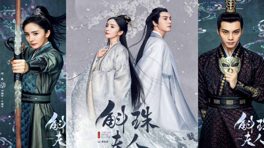 ซีรีส์จีน ปี 2021-Novoland Pearl eclipse