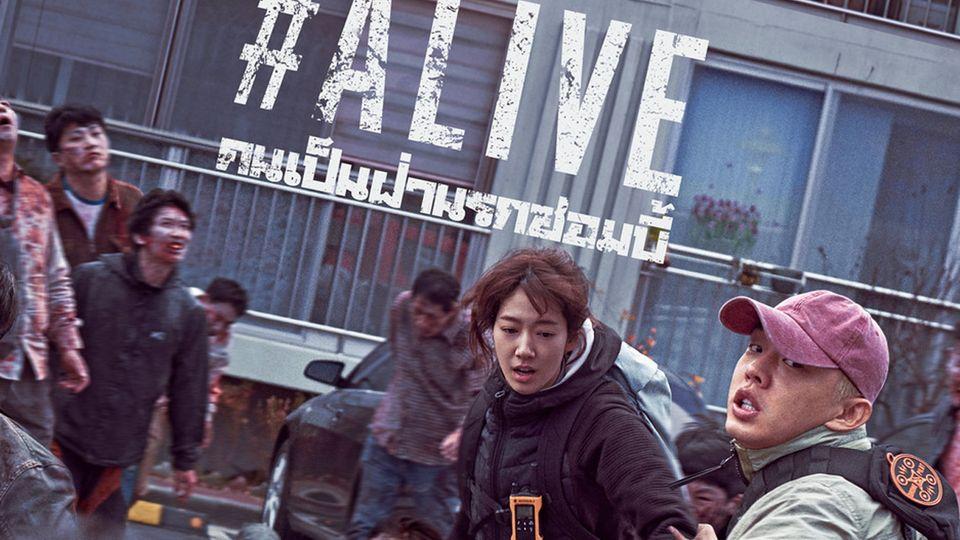 แนะนำหนังเกาหลีน่าดู #Alive คนเป็นผ่านรกซอมบี้ หนังยอดฮิตบนเน็ตฟิก