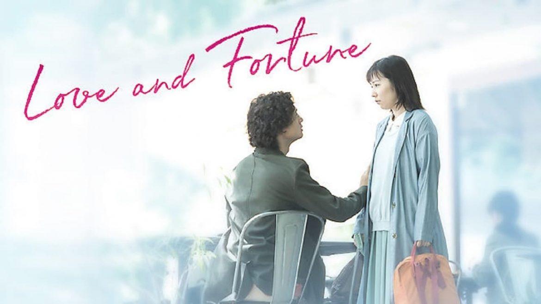 ลองเสี่ยงรัก Love and Fortune ซีรีส์ญี่ปุ่นผลงานจากเน็ตฟิกหนังเรื่องนี้ค่อนข้างจะ 18 +