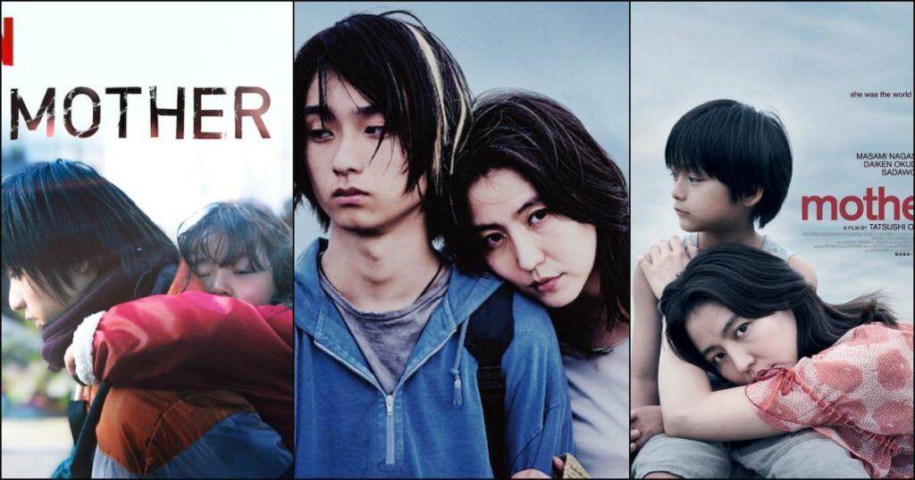 หนังสะท้อนสังคมผลงานจากเน็ตฟิก Mother (2020) แม่ หนังที่ทำให้คุณต้องเสียน้ำตาแบบซึ้ง ๆ