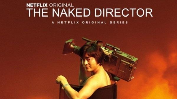 ซีรีส์เก่าน่าดูผ่านทางเน็ตฟิก The Naked Director โป๊ บ้า กล้า รวย ที่เกี่ยวกับการค้าขาย
