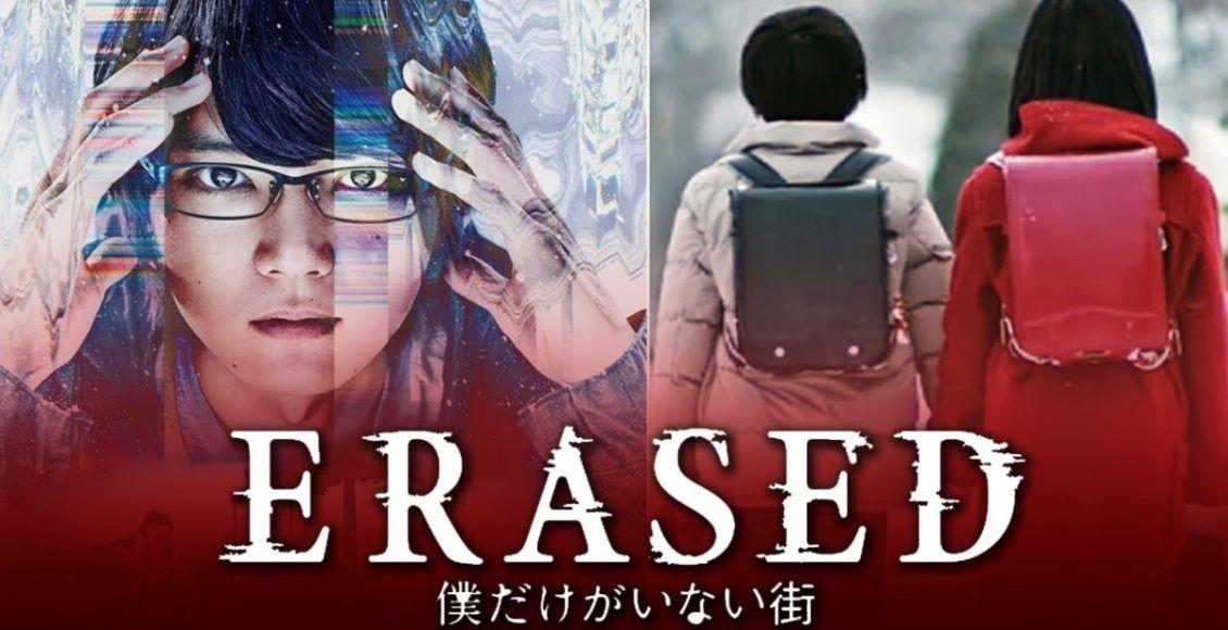 แนะนำ ซีรีย์ Erased ของญี่ปุ่นแนวสอบสวน ย้อนเวลากลับไปลบอนาคต