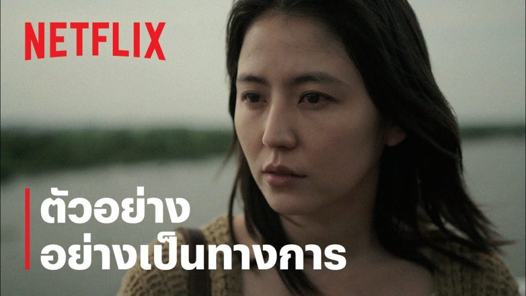 Mother (2020)-หนังสะท้อนสังคม