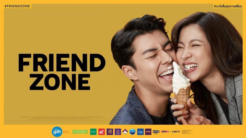 ชวนให้ชม ภาพยนตร์ไทยคุณภาพเรื่อง Friend Zone ระวัง..สิ้นสุดทางเพื่อน