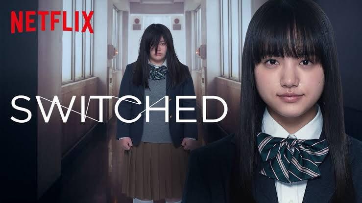 ซีรีส์ญี่ปุ่นดี ๆ ที่ไม่ควรพลาดเรื่อง ผลัดกันเป็นสาวป๊อป (Switched)
