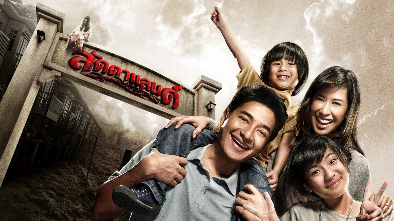 """รีวิวหนังผีไทยหลอนขึ้นหิ้ง """"ลัดดาแลนด์"""" เพราะเลือกไม่ได้จึงยอมอยู่"""