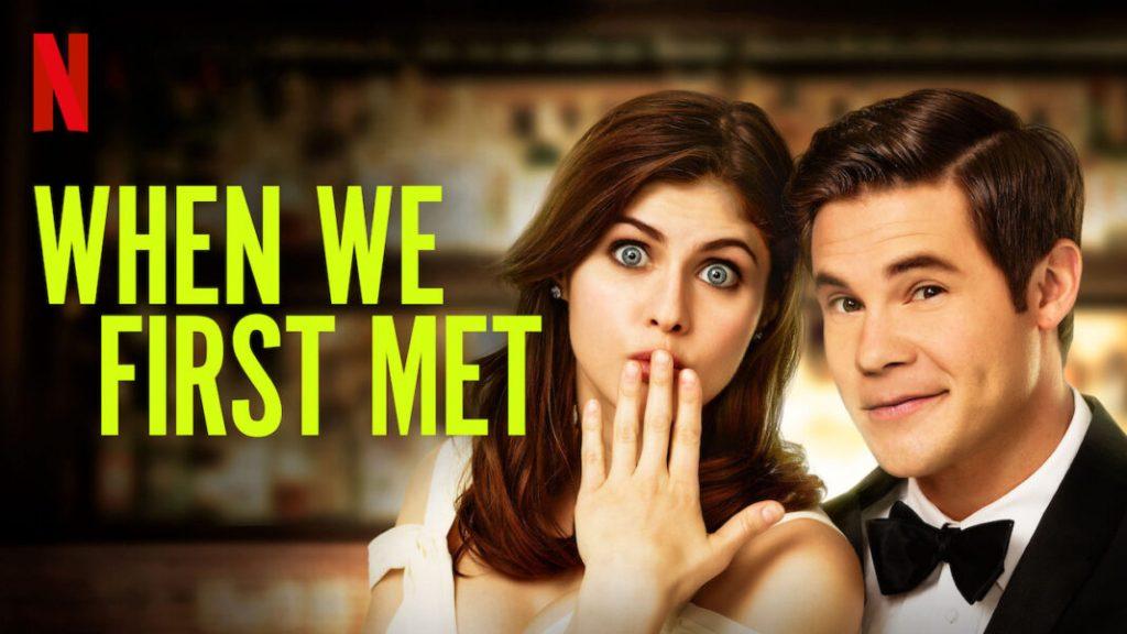 หนังรัก ใน Netflix - When We First Met